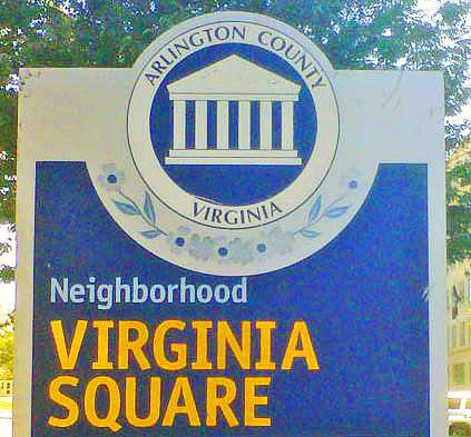 Hotels Near Virginia Square Arlington Va